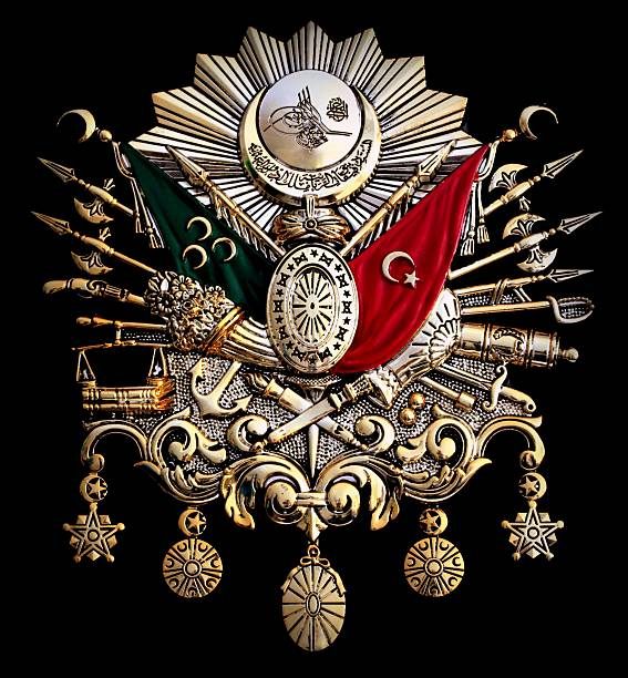 Ottoman Empire Emblem stock photo