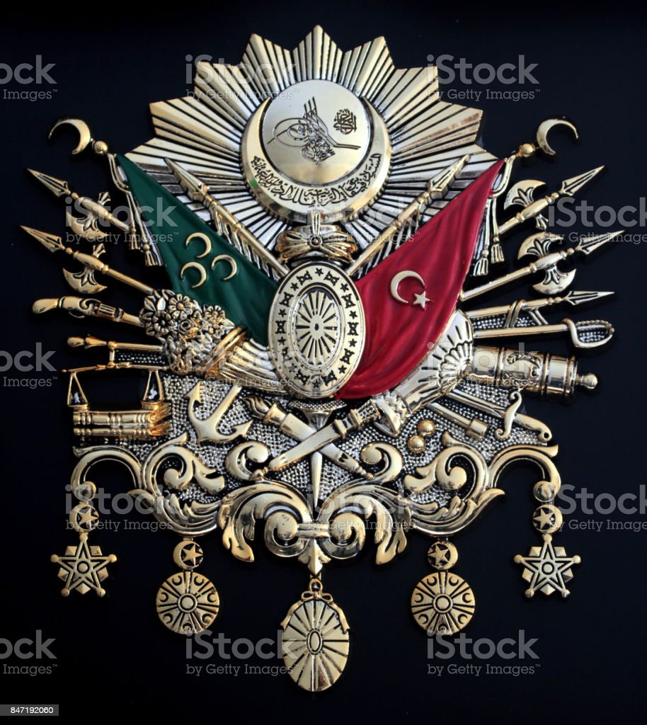 Ottoman Empire Emblem, ( Old Turkish Symbol ) stock photo