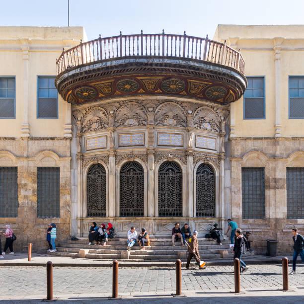 Ottoman era historic Mohamed Ali Sabil building, Mpez Street, Nahassen district, Cairo, Egypt stock photo