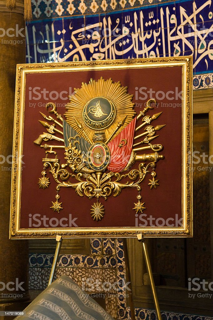 Ottoman imperial coats of arms stock photo