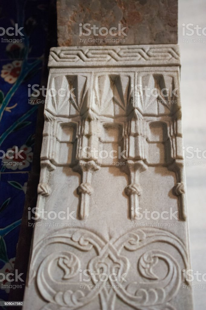 Ottoman marble carving art detail stock photo