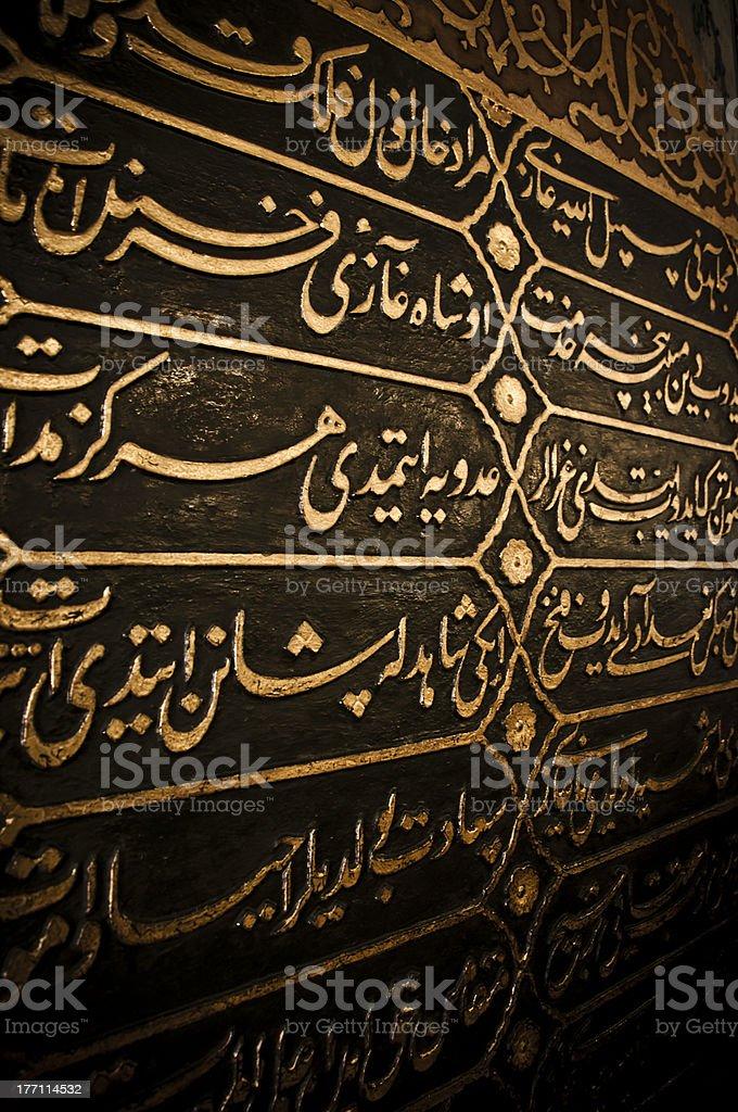 Ottoman Scripts stock photo