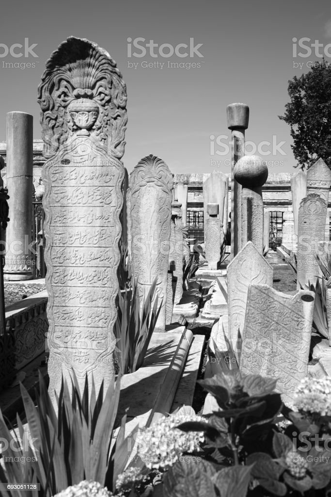 Ottoman tombs at Süleymaniye Mosque stock photo