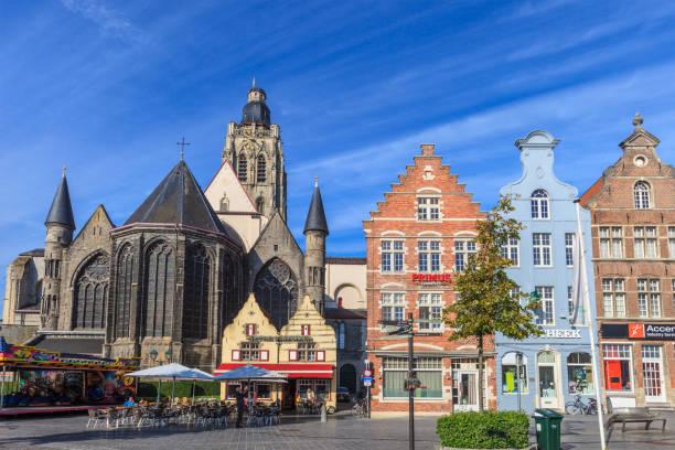 Oudenaarde, Belgium stock photo