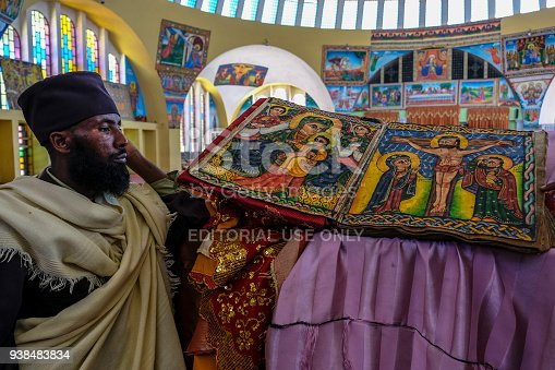 istock Our Lady Mary of Zion, Aksum, Ethiopia 938483834