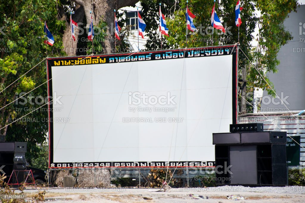 Outdoor cinema movies or open air theater for show people in park...