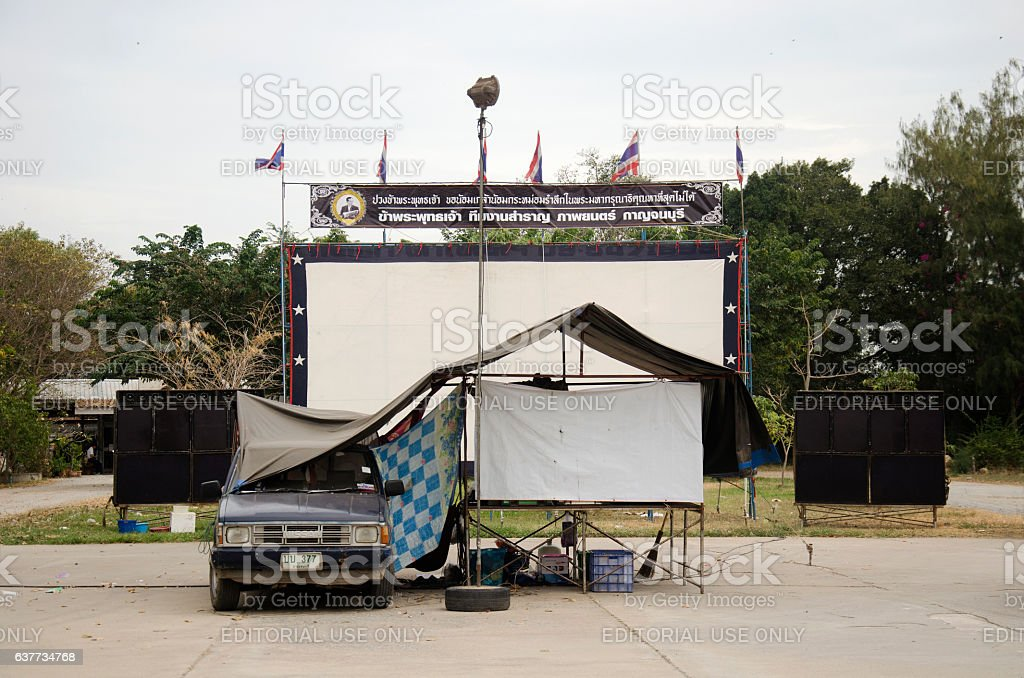 Outdoor cinema movies theater for show people in the playground at...