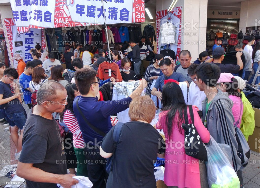 Outdoor Market Clothing Sale stock photo