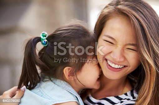 istock Outdoor Portrait Of Loving Mother And Daughter 640229030