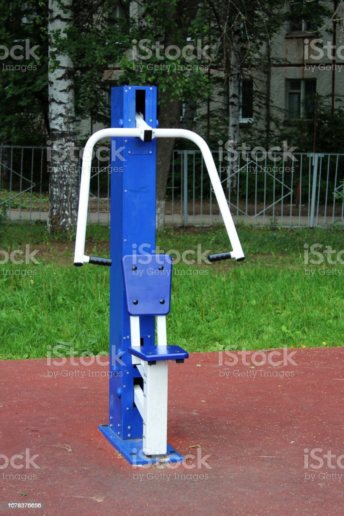 Outdoor sport simulator. Street workout exercise. Object