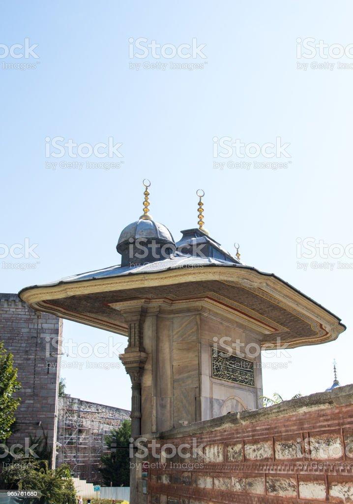 Buitenste weergave voor dome in Ottomaanse architectuur - Royalty-free Antiek - Toestand Stockfoto