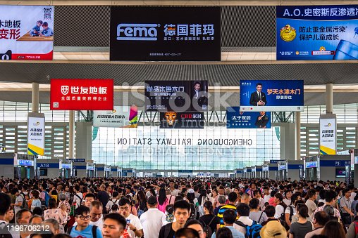 Chengdu, China - July 28, 2019: Overcrowded train station in Chengdu during the summer holidays season in Sichuan province capital city in China