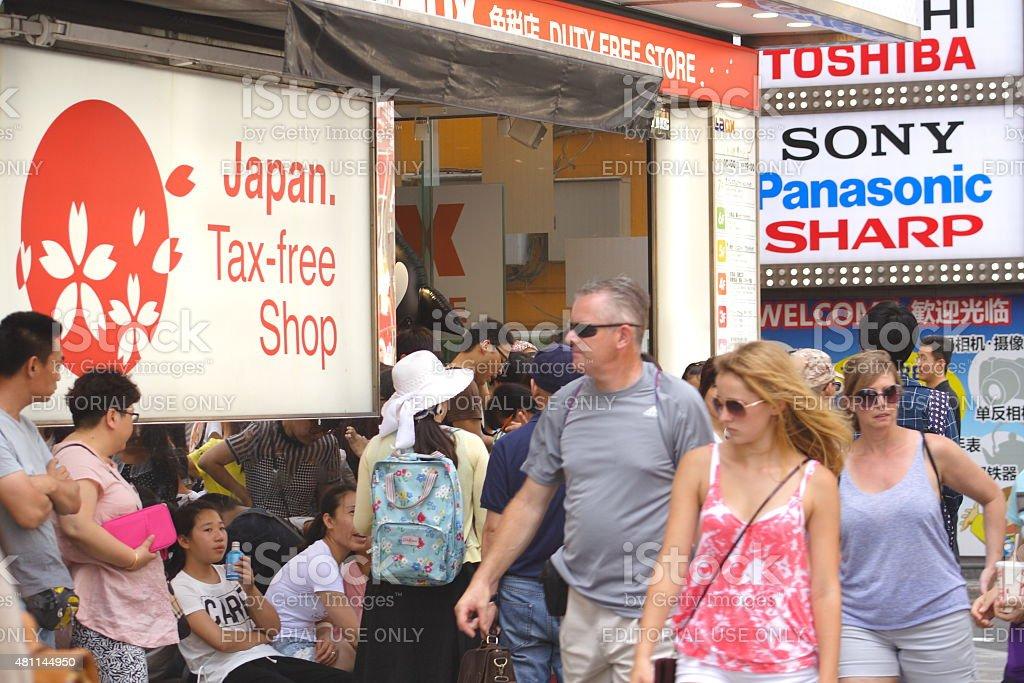 Oversea tourists to shop at Akihabara stock photo