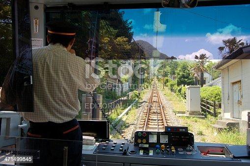 istock Owakudani, Hakone, Japan 471499845