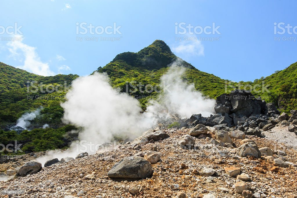 Owakudani valley Owakudani valley ( volcanic valley with active sulphur and hot springs in Hakone, Kanagawa , Japan) Arranging Stock Photo