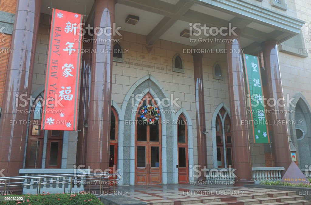 Oxford Aletheia University Tamusi Taipei Taiwan Stock Photo