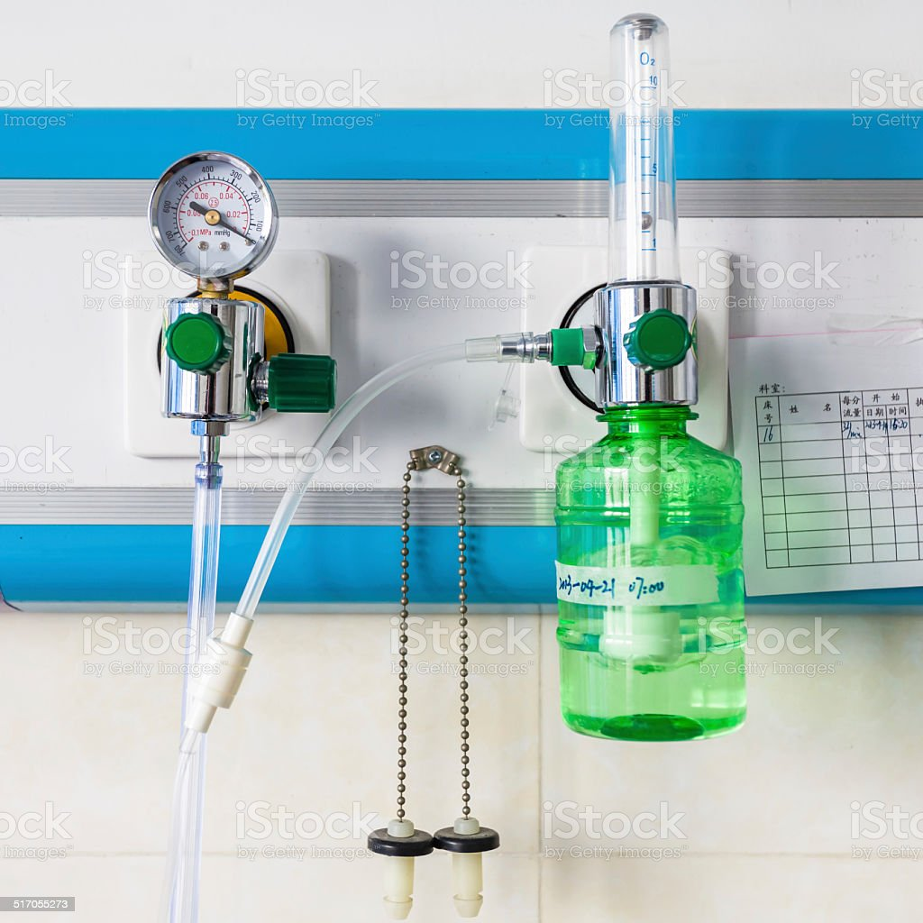 Oxygen in the hospital stock photo