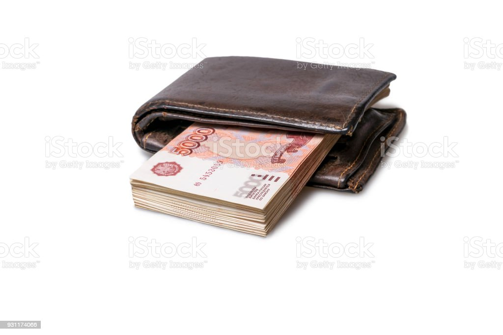 Pack of five thousand roubles banknotes in the wallet stock photo