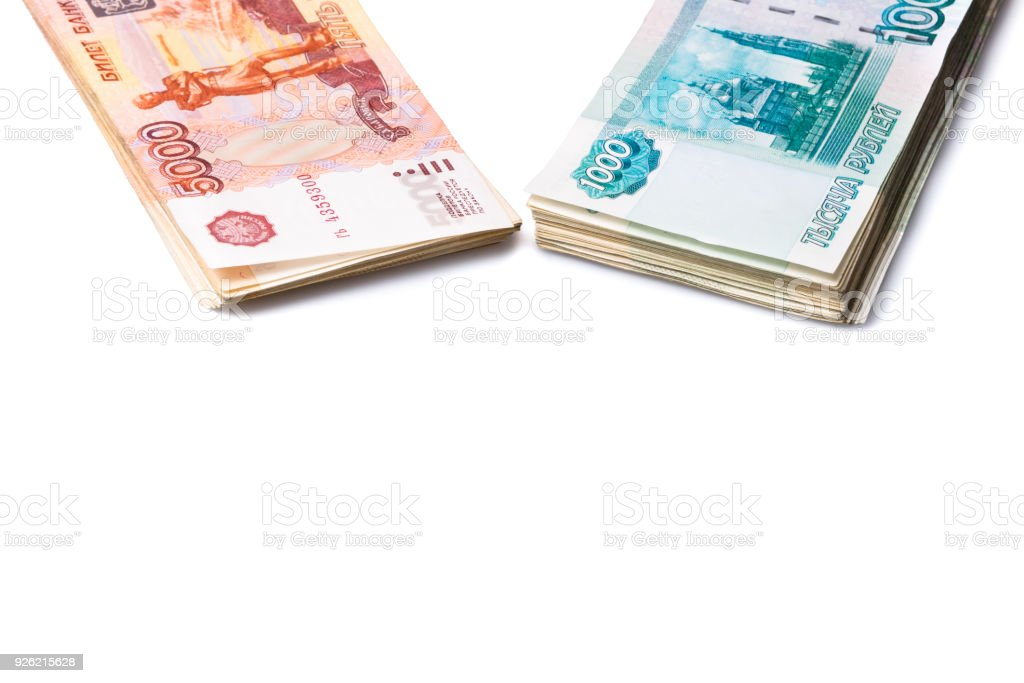Pack of one and five thousand roubles banknotes stock photo