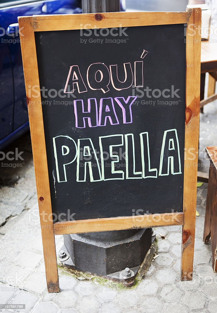 Paella Menu in Seville Spain royalty-free stock photo