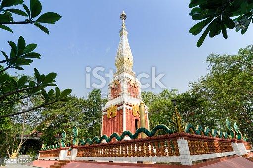 istock Pagoda against blue sky background. 695513024