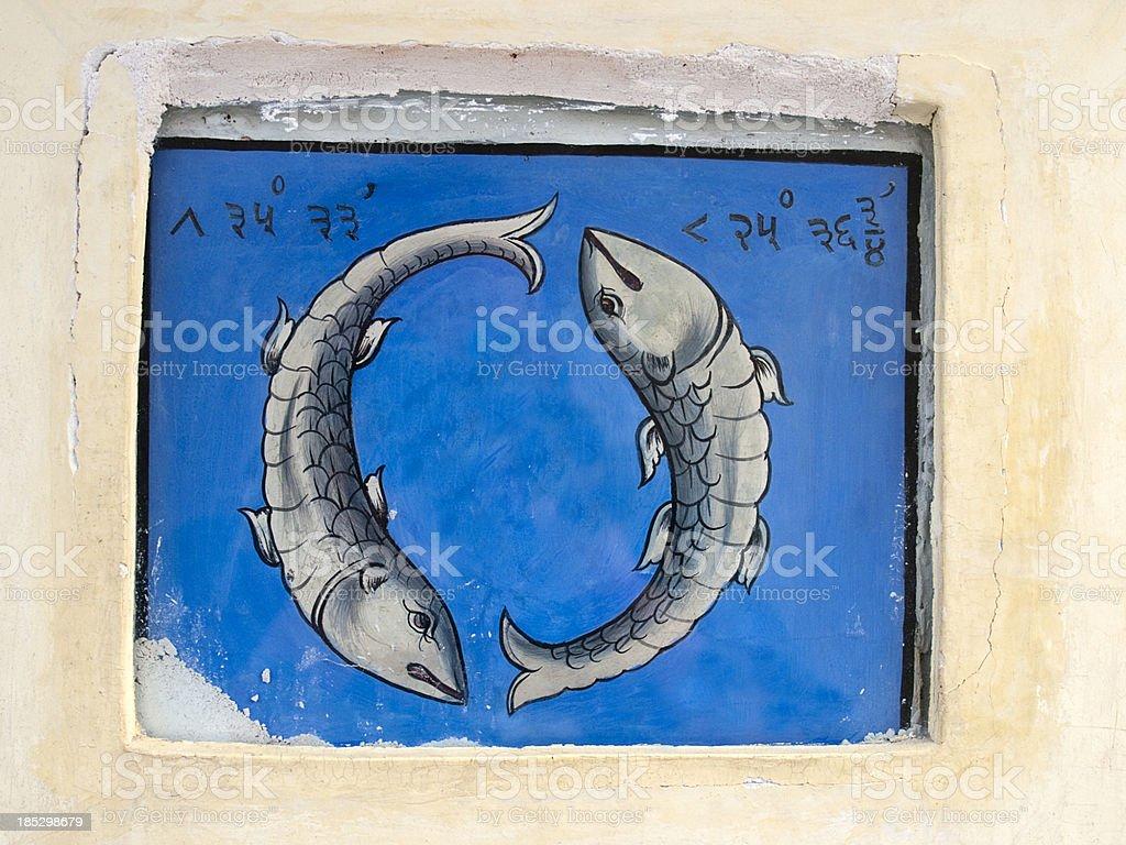 Painted Pisces Zodiac Sign at Jantar Mantar observatory, Jaipur, India royalty-free stock photo