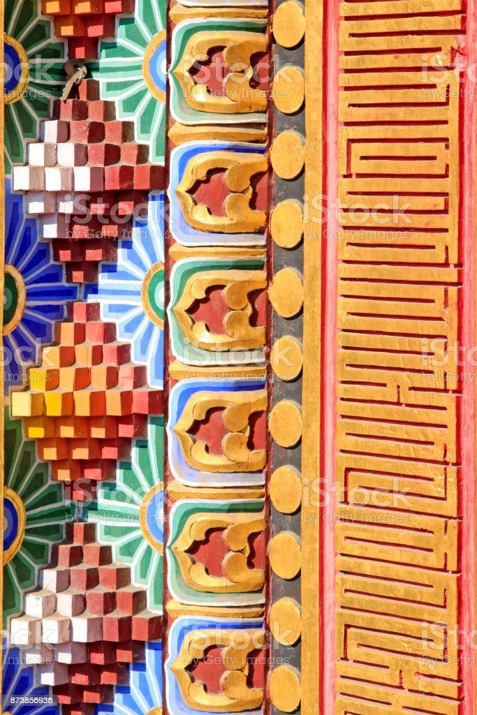 Lackiertem Holz in einem Tempel, Closeup Fotos – Foto