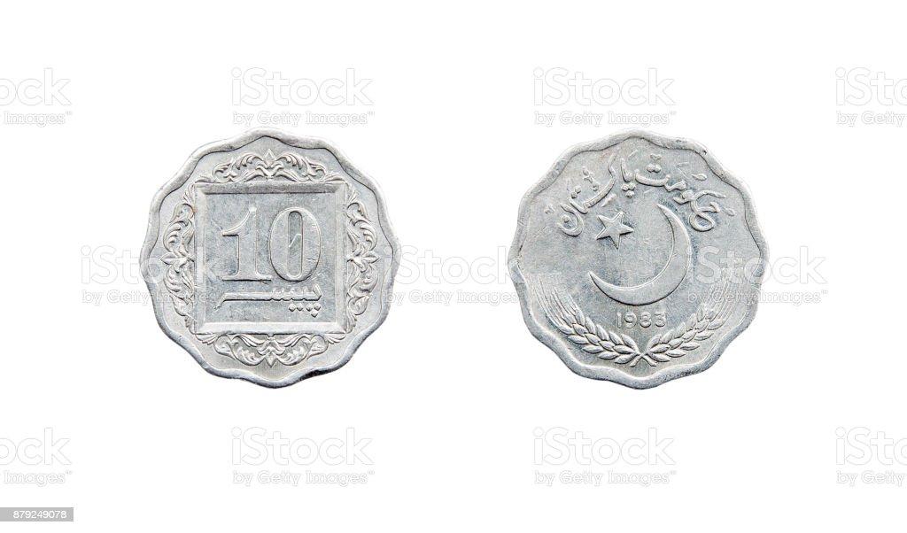 10 paise coin. The Islamic Republic of Pakistan stock photo