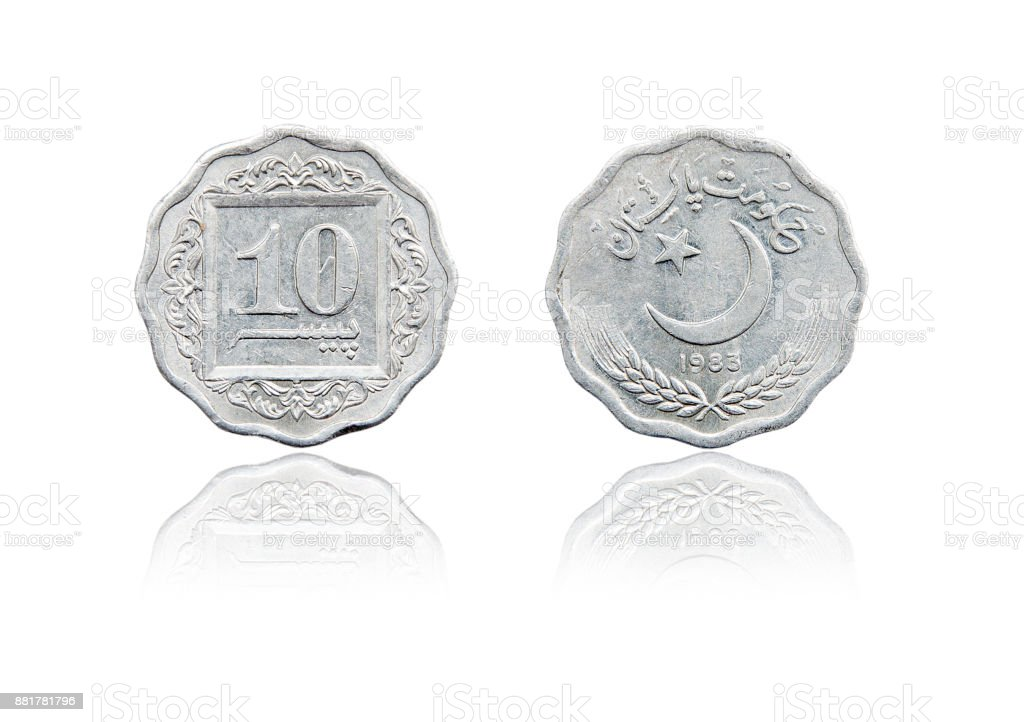 10 paise coin with mirror reflection. The Islamic Republic of Pakistan stock photo