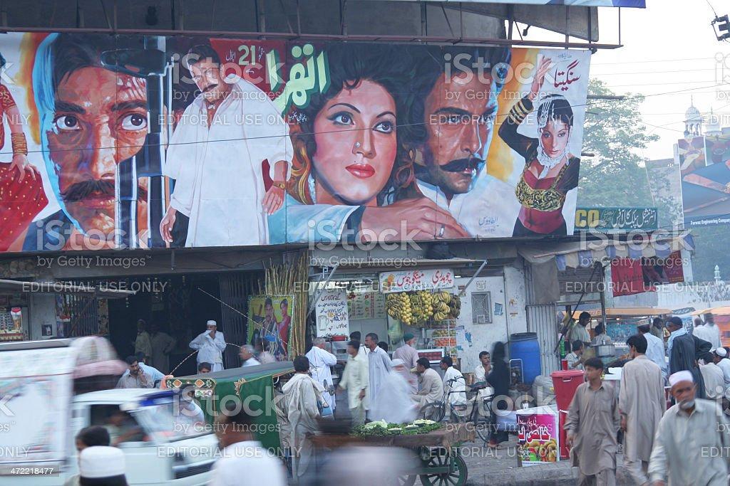 Pakistan Film Banner stock photo