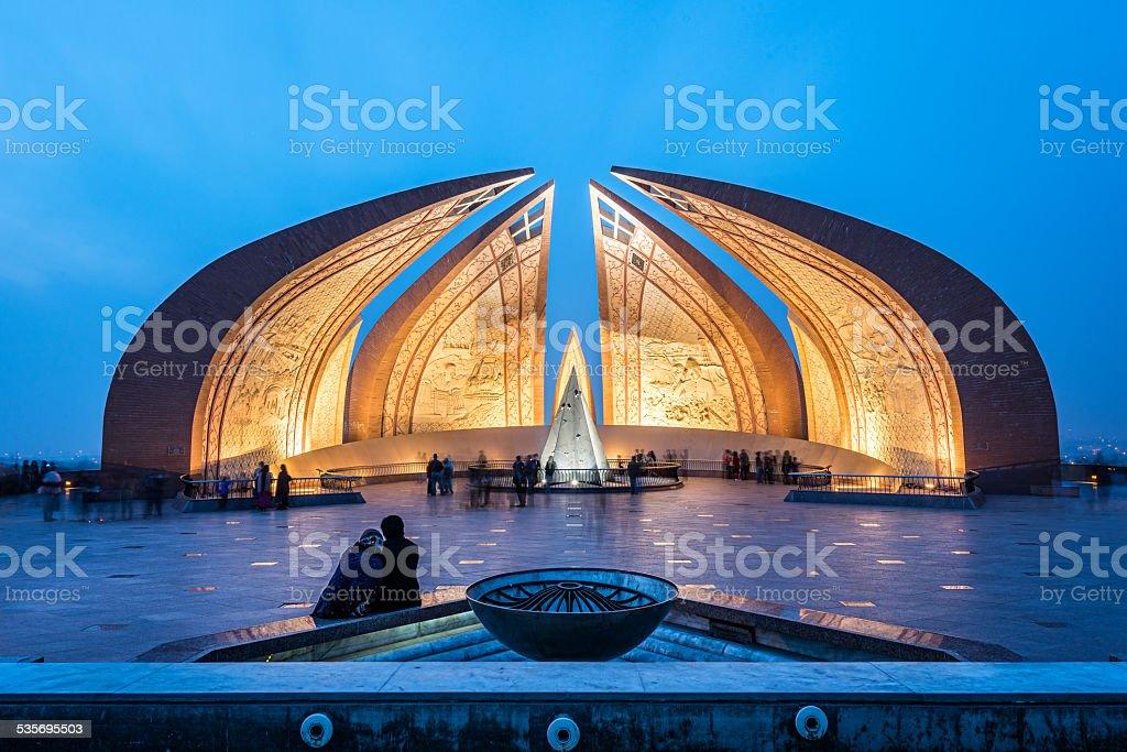 Pakistan Monument Islamabad stock photo