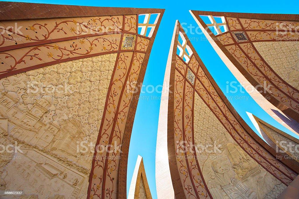 Pakistan Monument stock photo
