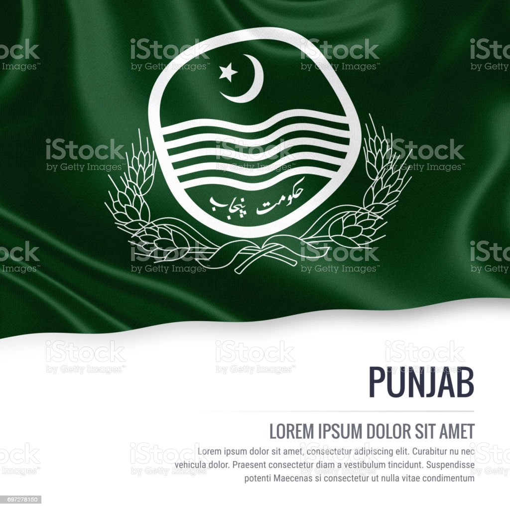 Pakistan state Punjab flag waving on an isolated white background. State name and the text area for your message. 3D illustration. stock photo