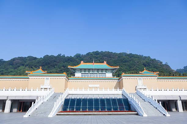 Palace Museum, Taipeh, Taiwan – Foto