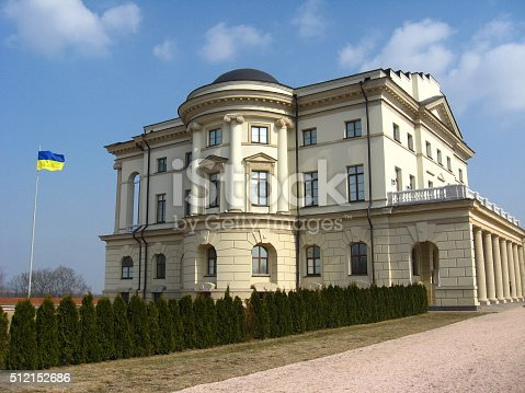 The image of beautiful architectural ensemble in Baturin town in Ukraine
