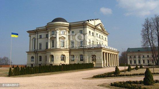 Baturin town, Ukraine - April 6, 2011: beautiful architectural ensemble of count Rozumovsky in Baturin town