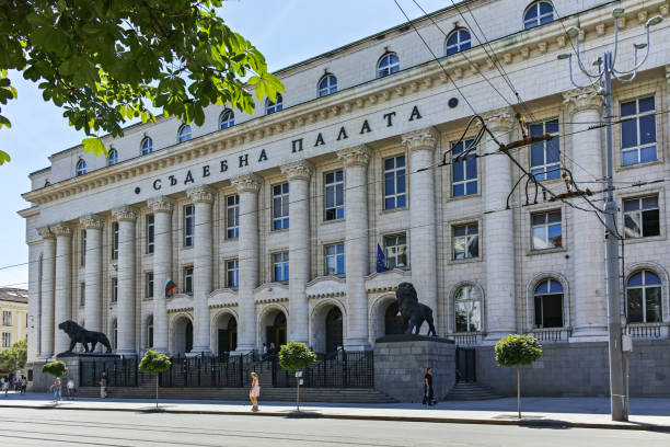 Sofya'daki Adalet Sarayı stok fotoğrafı