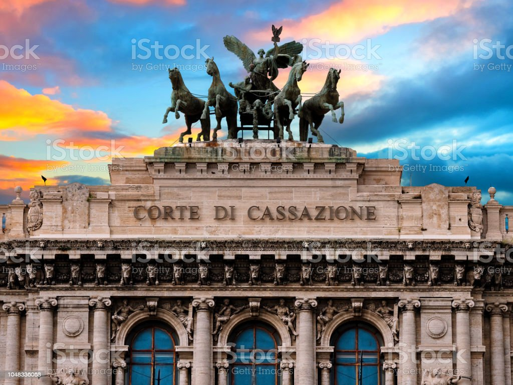 Palace of justice or court exterior facade Rome Italy at sunset or sunrise stock photo