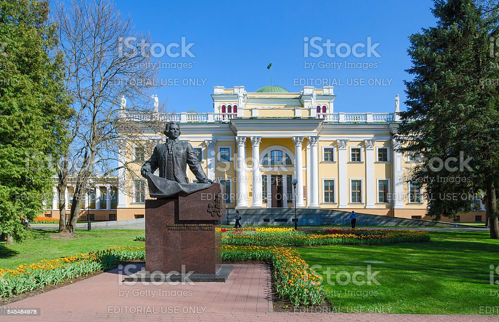 Palace of Rumyantsev-Paskevich and monument to Count Rumyantsev, Gomel stock photo