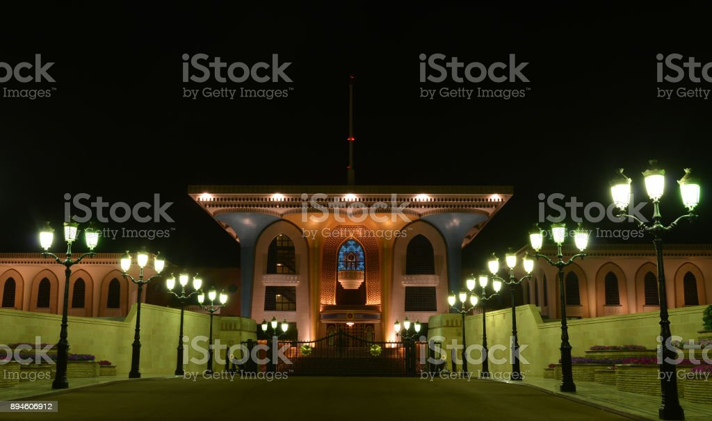 Palace of Sultan, Oman stock photo