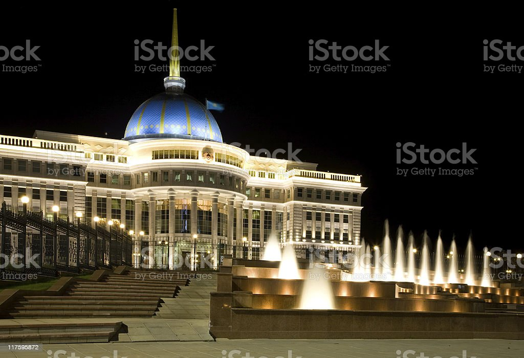 Palace of the Kazakhstan's president. Astana. royalty-free stock photo