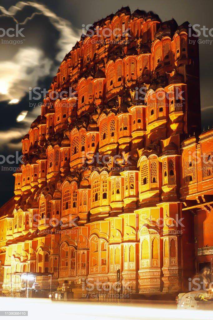 Palast der Winde mit Supermond – Foto