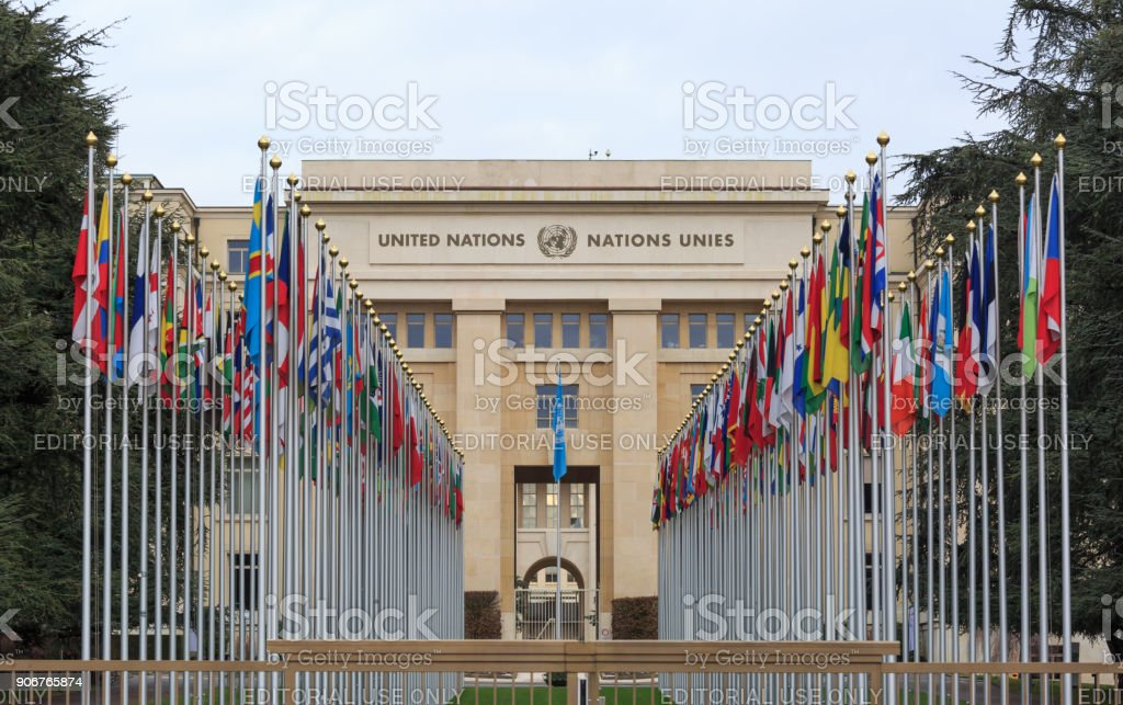 UN Palace stock photo