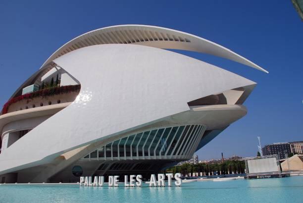 Palau de la Arts, Valencia stock photo