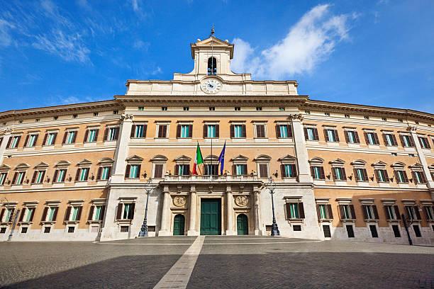 Palazzo Montecitorio, Italian Chamber of Abgeordnete Parliament Gebäude, Rom, Italien – Foto