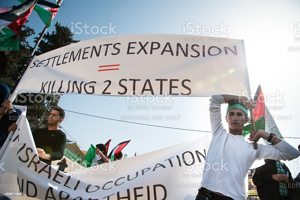 Palestinian protest stock photo