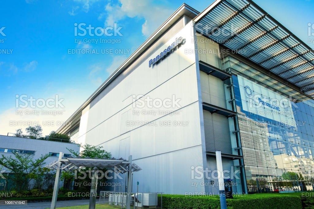 Panasonic Center Tokyo