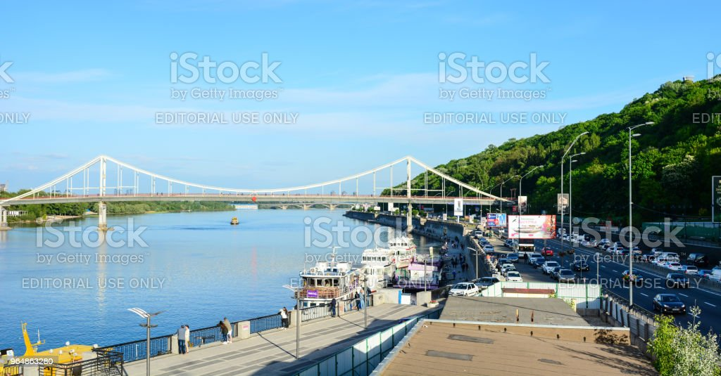 Panorama of Kyiv, Ukraine. Dnipro river, Park bridge and highway royalty-free stock photo