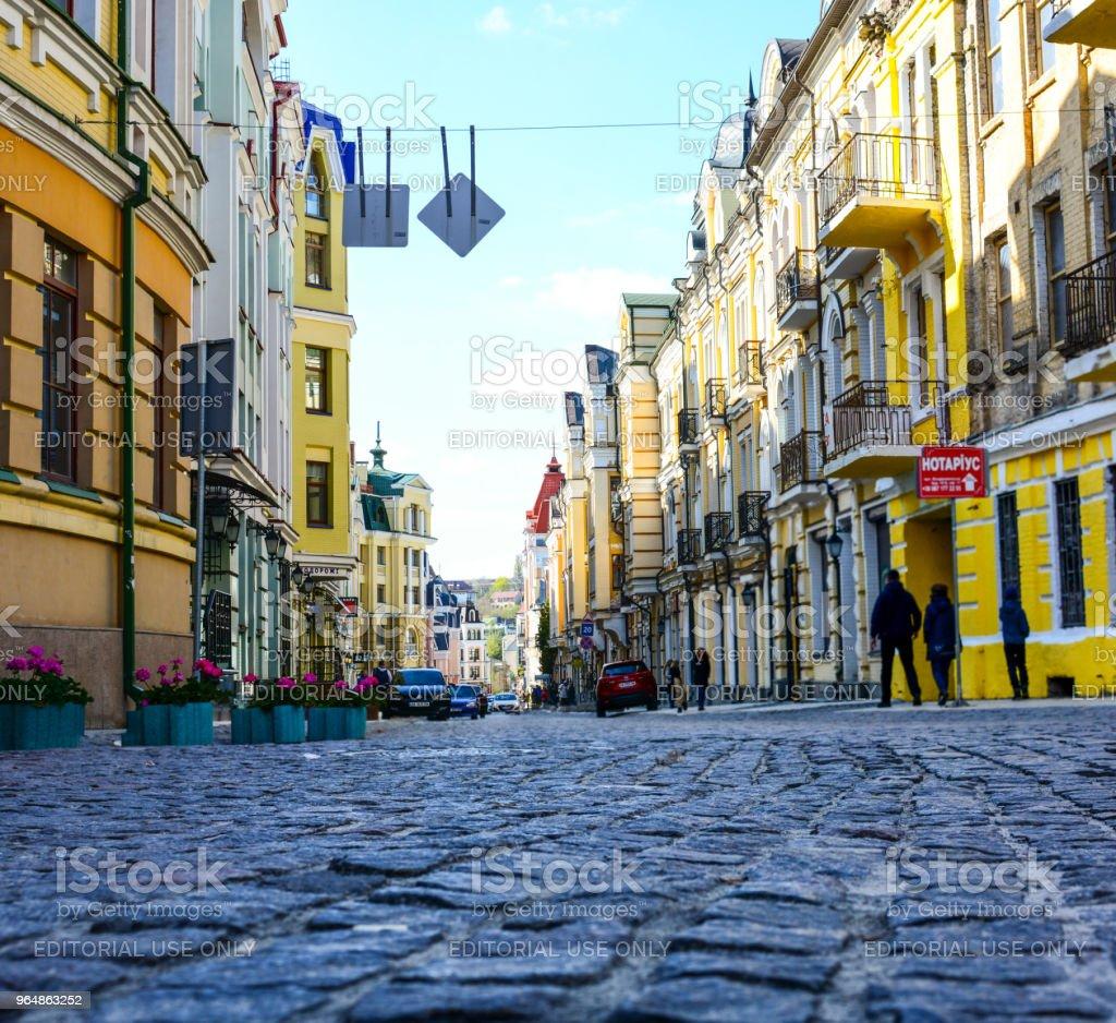 Panorama of Kyiv Vozdvizhenka neighborhood royalty-free stock photo