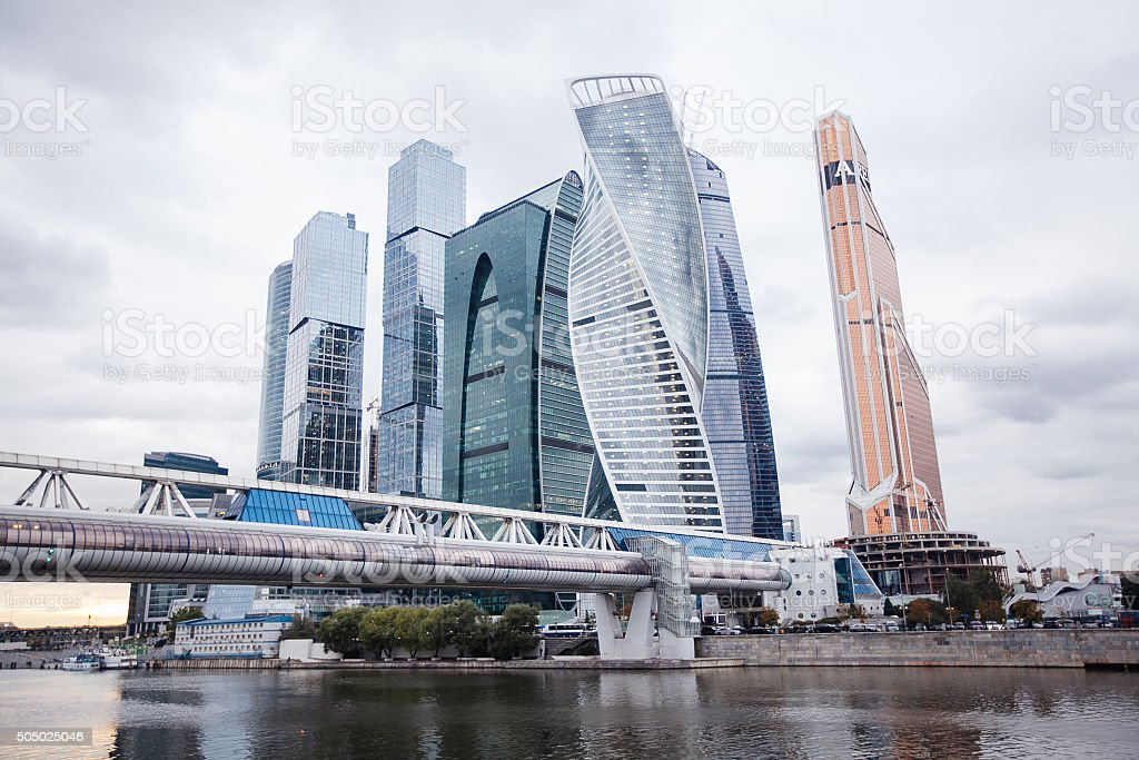 panorama of Moscow City, Russia stock photo